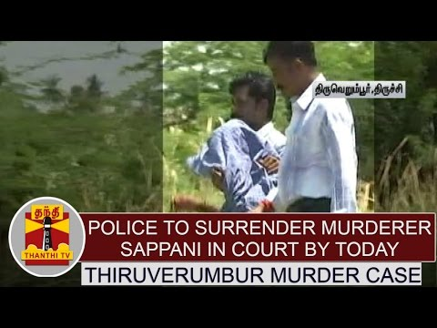 Thiruverumbur-Murder-Case--Police-to-surrender-murderer-Sappani-in-court-today-Detailed-Report