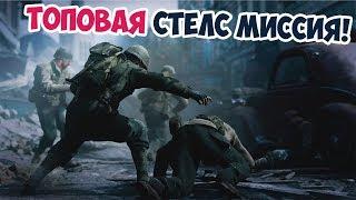 ЛУЧШАЯ СТЕЛС МИССИЯ ЗА РАЗВЕДЧИКА ARMA 3 IRON FRONT