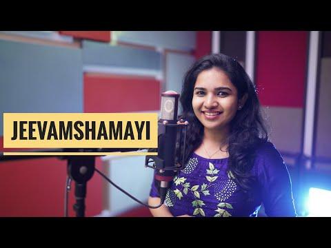 JEEVAMSHAMAYI COVER SONG | THEEVANDI | MERIN GREGORY