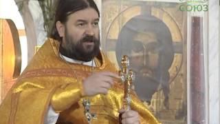 Зайцево: день памяти святителя Василия Великого