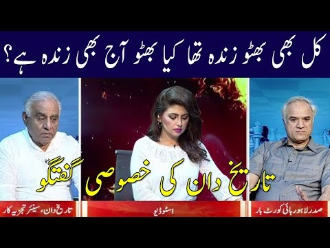 Hot Seat With Dr Fiza | 5 July Special | Kohenoor News Pakistan