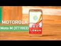 Обзор Motorola Moto M 3/32Gb