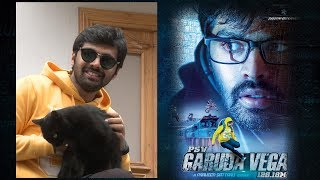 PSV Garuda Vega making: Adith as Niranjan || Rajasekhar || Sunny Leone