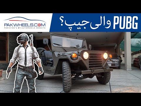 Army Auction Jeeps in Pakistan | M151 | M825 | PakWheels