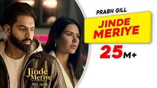 Prabh Gill | Jinde Meriye | Title Track | Parmish Verma | Sonam Bajwa | Pankaj Batra | Rel: 24.1.20
