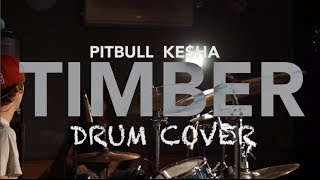 Pitbull's Timber   Martí Sánchez (Drum Cover)