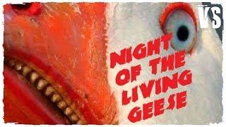 Ночь живых гусей