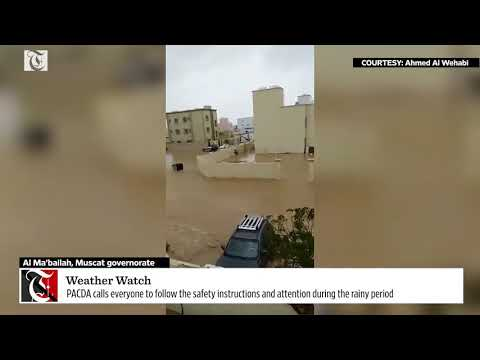 Video: Rain in parts of Muscat