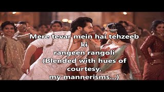 Kalank 2019 Song| First Class Lyrics| English Translation| Arijit Singh| Neeti Mohan