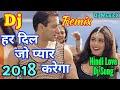 Dj Love Mix   Har Dil Jo Pyar Karega   Hindi Love Remix Dj Song   Hard Kick Mix   Dj MusicX  