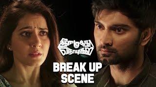 Imaikkaa Nodigal - Break up Scene | Nayanthara, Atharvaa, Raashi Khanna, Anurag Kashyap