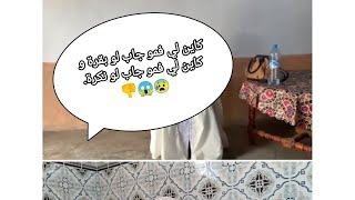 تحميل اغاني من بعد مكالمة نعيمة سبب حبسهاصحاباتها????????لي غضروها وا ناري جابوها ليها كمل الأخر عاد حكم MP3