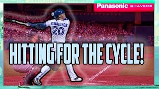 MLB: Hitting for the Cycle (HD)