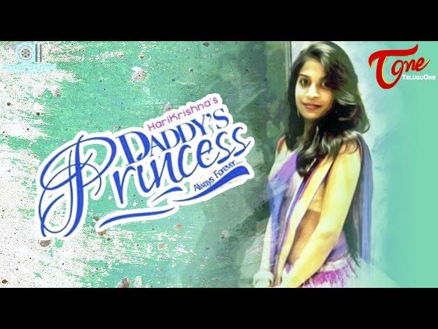 Daddy's Princess Telugu Short Film 2017 | Hari Krishna Maddineni