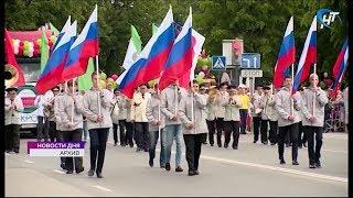Стала известна трехдневная программа празднования 1160-летия Великого Новгорода