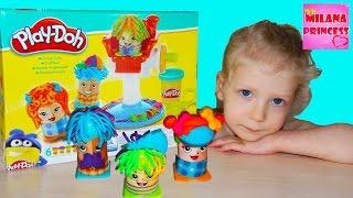 Детская парикмахерская с пластилином плей до, Сумасшедшие прически Play Doh Crazy Cuts