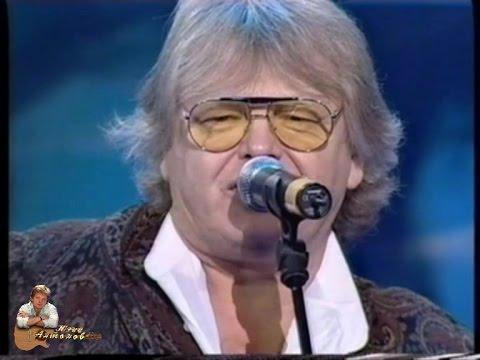 Юрий Антонов - Море. 2003