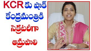 IAS Amrapali - मुफ्त ऑनलाइन वीडियो