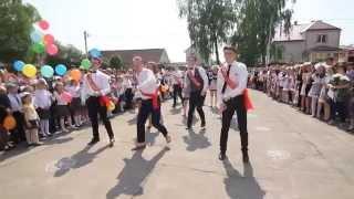 Школьный, креативный танцевальный флешмоб в 11 классе