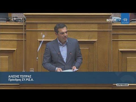 Απόσπασμα απο την ομιλία του Αλέξη Τσίπρα στη Βουλή-Δημόσιες συμβάσεις