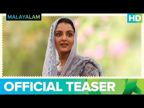C/O Saira Banu - Teaser - Manju Warrier, Amala