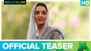 Official Teaser of C/O Sairabanu