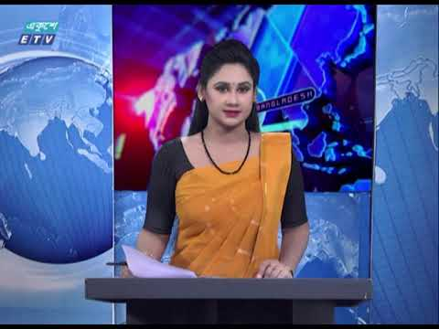 11 Pm News || রাত ১১টার সংবাদ || 12 July 2020 || ETV News
