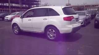 2007 Acura MDX Oak Lawn, Chicago, Orland Park, Lagrange, Palos, IL 90954A