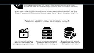 yakubko, e-pays -  реально без вложений!! как заработать, миллион, работа, деньги, ru! новый год!