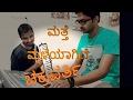 Chakravarthy songs   Matthe Maleyagide   Lyrical Video Song   Instrumental  Kannada song   Cover  