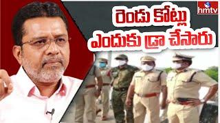 రెండు కోట్లు ఎందుకు డ్రా చేసారు | Police investigating Putta Madhu