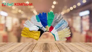 Пакеты для шин полиэтиленовые, 100х100 см, 4 шт, желтые, от компании ООО «БиС компани» - видео