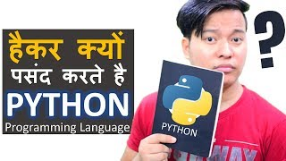 Why Python Programming Language is Very Popular ? Better than c++ & java ?? - Download this Video in MP3, M4A, WEBM, MP4, 3GP