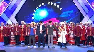 Русская дорога - 2018 Летний кубок Музыкалка