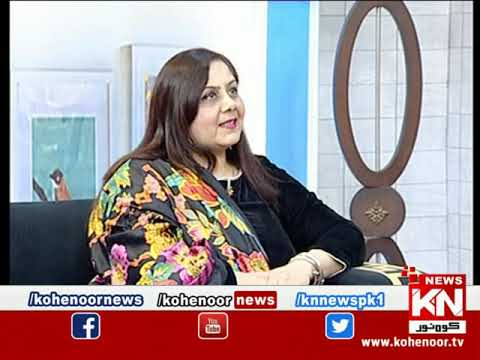 Good Morning With Dr Ejaz Waris 22 January 2021 | Kohenoor News Pakistan