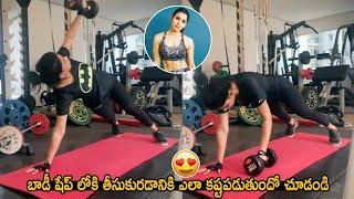 Samantha Hot Fitness Workouts at Home | Actress Samantha Akkineni Gym Workouts |