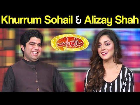 Khurrum Sohail & Alizay Shah | Mazaaq Raat 14 November 2018 | مذاق رات | Dunya News