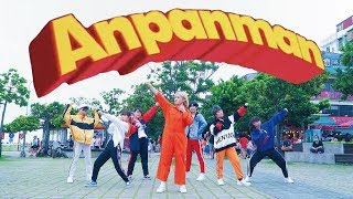 [KPOP IN PUBLIC CHALLENGE] BTS(방탄소년단) _  ANPANMAN Dance Cover By DAZZLING From Taiwan