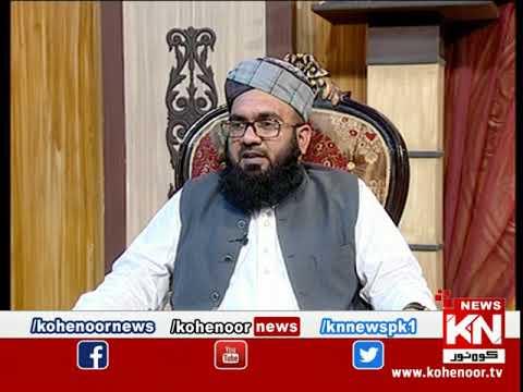 Istakhara 16 April 2020 | Kohenoor News Pakistan
