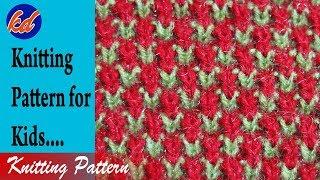Knitting Pattern For Kids | Knitting Design | Knitting Tutorials |
