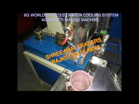 6G World's Fastest High Speed Noiseless Agarbatti Machine
