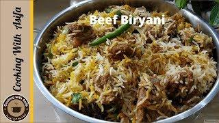 Biryani Recipe - How to make Degi Beef Biryani by Chef Asifa
