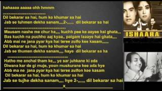Dil bekarar sa ha Ishara Free karaoke with lyrics by   - YouTube