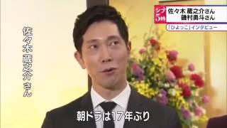 日本ニュース連続テレビ小説ひよっこ新たな出演者に宮本信子さんら