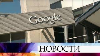 Корпорации Google выписали штраф в размере пяти миллиардов долларов.