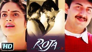 Roja (1992) - Tamil Full Movie   Arvind Swamy, Madhoo   Full HD (1080p)