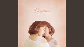 Baek A Yeon - I Wish