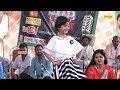 Haryanvi Latest Video   Beautiful Parformance By Cute Baby   English Medium   Rajpura   Trimurti
