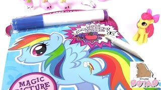 Май Литл Пони Мультик! ВОЛШЕБНЫЙ МАРКЕР! My Little Pony Coloring Book. Игры для Детей