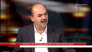 Τηλεμαχία υποψήφιων δήμου Φαιστού - ΩΡΑ ΑΙΧΜΗΣ